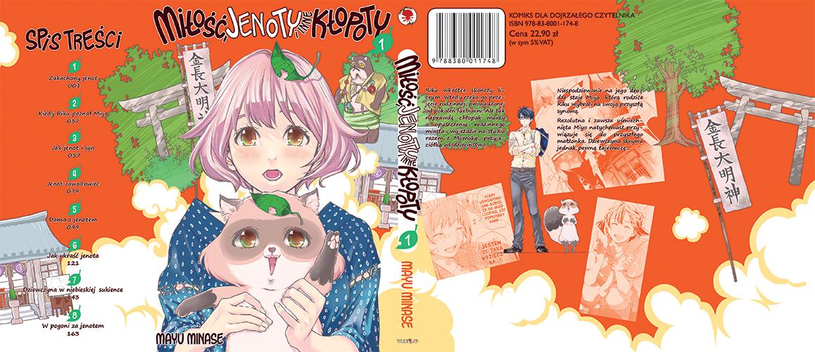 Nyuu Manga Obwoluta Mangi Miłość Jenoty I Inne Kłopoty